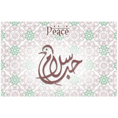 decorative sticker  - novena candle - peace arabic